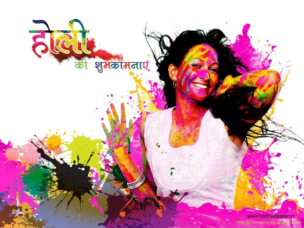 Holi songs 2017 hindi free download of android version | m.
