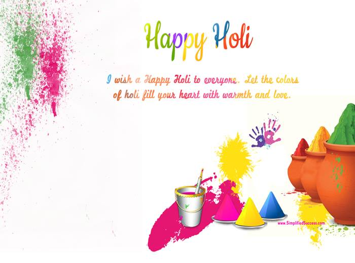Holi Messages - Best Holi Messages, Holi Message