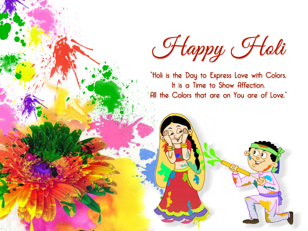 Holi greetings happy holi greetings e cards holi festival holi greeting cards holi greeting m4hsunfo